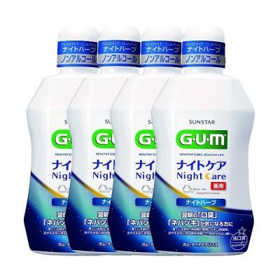 【送料無料】GUM(ガム) マウスウォッシュ ナイトケア 薬用洗口液(ナイトハーブタイプ)450mL×4個【4個セット】