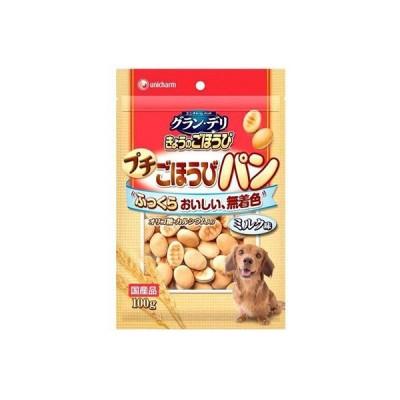 ごほうびパン 犬用 ミルク味 100g 低塩分設計 国産 1袋 ユニ・チャーム