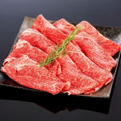 【送料無料】【熊野牛】しゃぶしゃぶ極上肩 500g (約4〜5人前) | お肉 高級 ギフト プレゼント 贈答 自宅用 まとめ買い