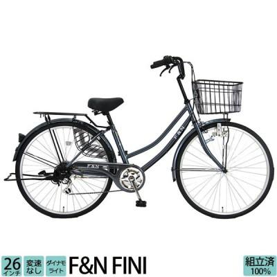 自転車 シティサイクル ママチャリ 26インチ 6段変速 FINI 通勤 通学 まとめ買い可能