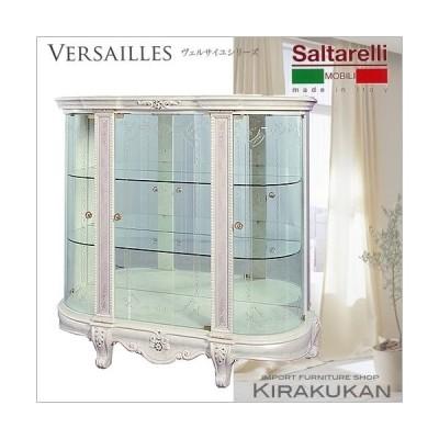 イタリア家具 サルタレッリ ヴェルサイユ3Dキュリオケース 飾り棚白家具 開梱設置 送料無料 SVEI-734-IV