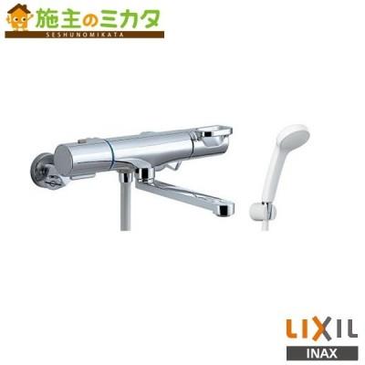 INAX LIXIL シャワーバス水栓 BF-WM145TSG(300) 浴室用 洗い場専用 クロマーレS  蛇口 リクシル