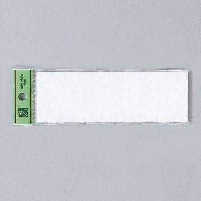 サイン 50mmX150mmX2mm アクリルホワイト 無地テープなし 『無地板テープなし 』(UP515-N)
