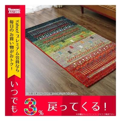 トルコ製 ウィルトン織カーペット 『マリア RUG』 グリーン 約80×140cm 2334659 カーペット