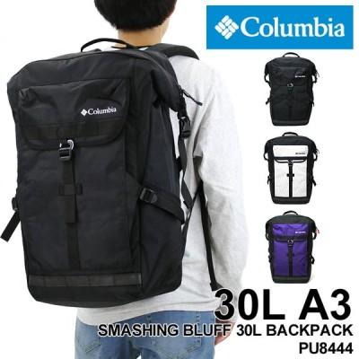 送料無料 Columbia(コロンビア) SMASHING BLUFF 30L BACK PACK(スマッシングブラフ30Lバックパック) リュック デイパック A3 撥水 PC収納 PU8444