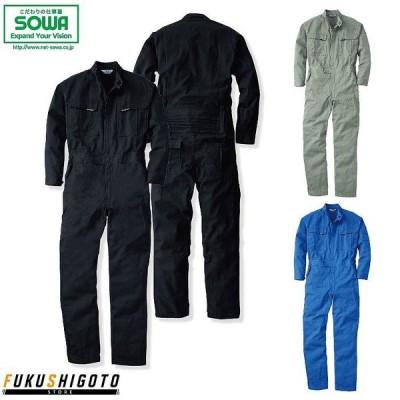 SOWA 7100 つなぎ 標準サイズ 大きめサイズ S M L LL【 作業着作業服桑和 ソーワ 】