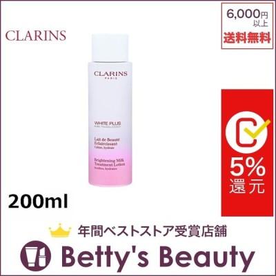 クラランス ホワイト-プラス ブライト ミルク ローション  200ml (化粧水)