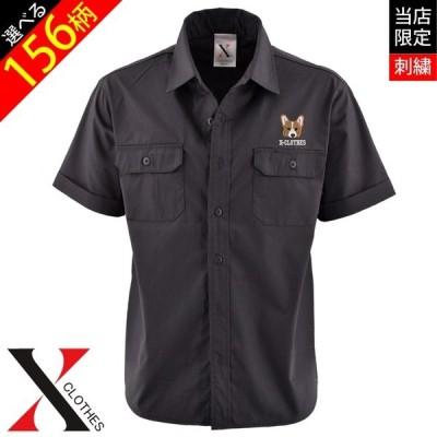 ワンポイント リアル 刺繍 半袖 ワークシャツ メンズ オリジナル 黒 ブラック ネイビー ロゴ ギフト プレゼント 誕生日 お祝い 父の日 母の日