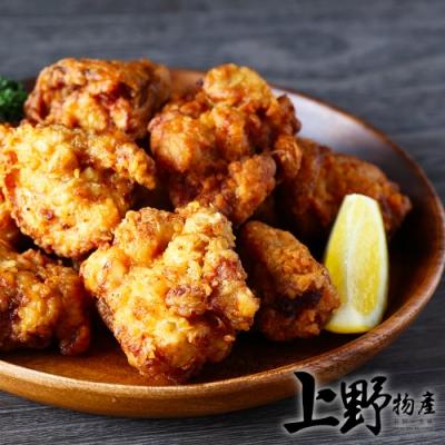 【上野物產】道地居酒屋味 日式唐揚炸雞(250g土10%/包) x8包