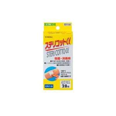 川本産業 【第3類医薬品】 ステリコットα(28包) ステリコットアルファ28ホウ