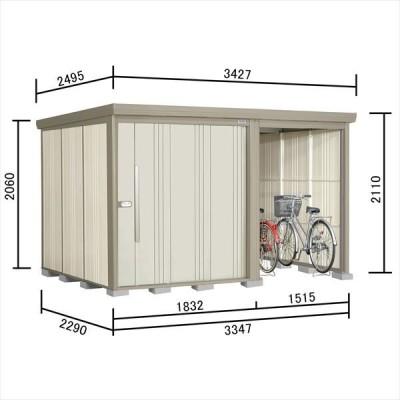 物置 屋外 おしゃれ タクボ物置 TP/ストックマンプラスアルファ TP-S3322 多雪型 標準屋根 『追加金額で工事可能』 ムーンホワイト