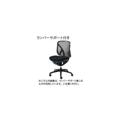 イナバ オフィスチェア メッシュタイプ SV0111【ローバック】【肘なし】【ランバーサポート付き】【メッシュ: ブラック】