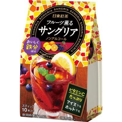 日東紅茶 フルーツ薫るサングリア スティック 10本入り×3個