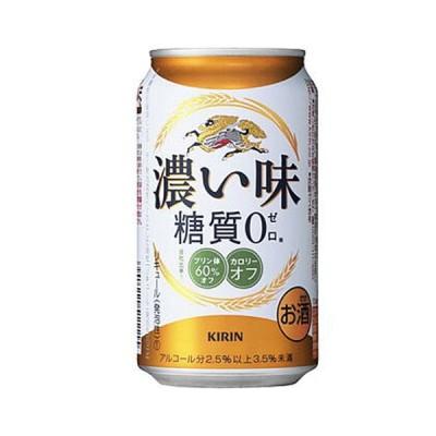 キリン 濃い味 (糖質0) 350ml×24缶 1ケース 新ジャンル・第3のビール