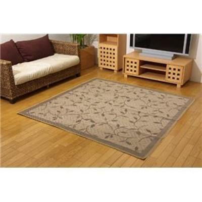 ds-784687 麻混カーペット 絨毯 ブラウン 江戸間2畳 174×174cm 正方形 (ds784687)