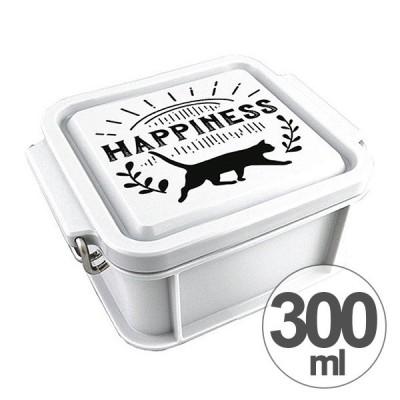 お弁当箱 デザートケース ランチボックス コンテナ型 S HAPPINESS 1段 300ml ( 弁当箱 一段 日本製 おすすめ )