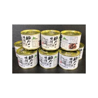 ふるさと納税 【北海道根室産】柳だこ味付10缶 B-78003 北海道根室市