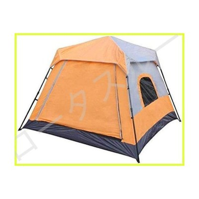 YSHCA Cabin Tent for Camping, 5-8 Person Dome Tent with Carry Bag and Rainfly Lightweight Backpacking Tent for Camping/Hiking/Outdoor Festiv