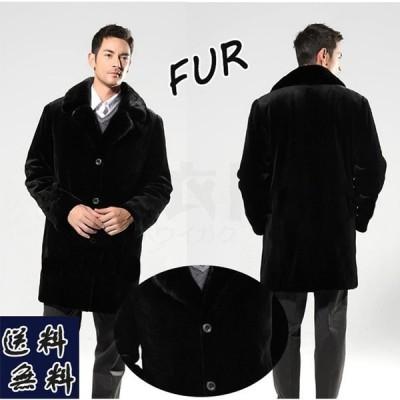 毛皮コート  メンズ  ファー コート  ショート丈 ファーコート アウター  防寒  ゆったり おしゃれ トップス 高級素材 暖かい 新作  送料無料