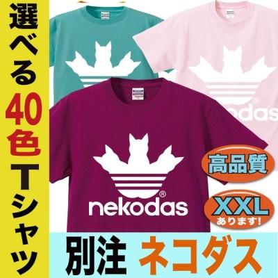 パロディtシャツ 男性 女性 子ども用 半袖tシャツ ジェイストア プレゼント 選べるサイズ カラー おもしろ