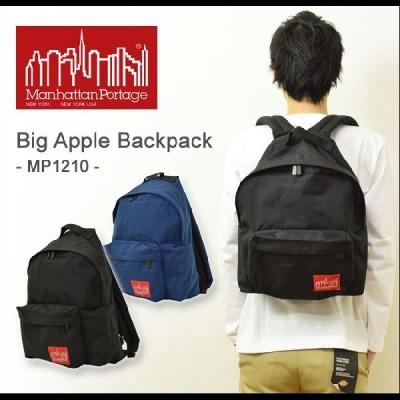 Manhattan Portage(マンハッタンポーテージ) Big Apple Backpack ビッグアップルバックパック リュックサック デイパック 正規品 メンズ レディース MP1210