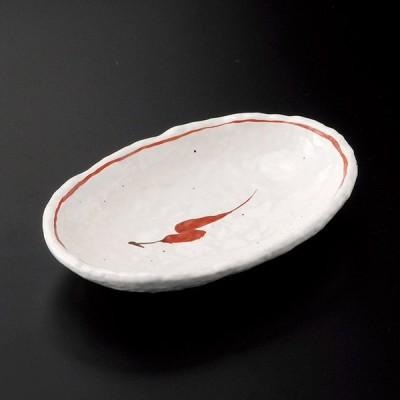 和食器 唐辛子楕円オーバル皿 14.5×9.3×2.5cm 変形皿 プレート うつわ 陶器 おうち ごはん カフェ おしゃれ 軽井沢 春日井