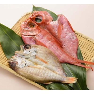 魚小路 国産 金目鯛開き・のどぐろ開き詰め合わせ