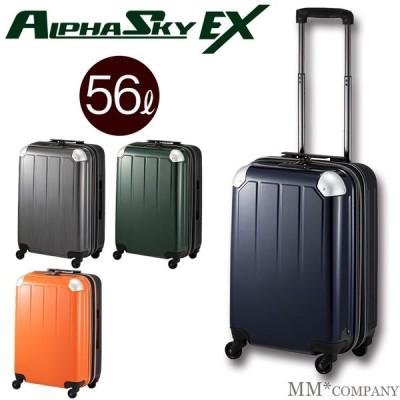 スーツケース Mサイズ 56L 4〜6泊 拡張できる 軽量 ジッパータイプ TSAロック搭載 ビジネス出張や旅行に
