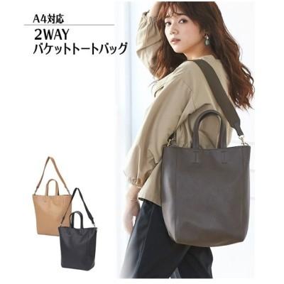 バッグ(鞄) トート バッグ レディース 通勤 ビジネス A4 対応 2WAY バケットトート ニッセン