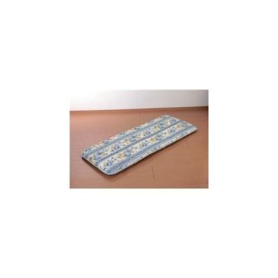 ds-1570011 ワイド&ロングごろ寝長座布団 へたりにくい固綿入三層構造 ブルー【代引不可】 (ds1570011)