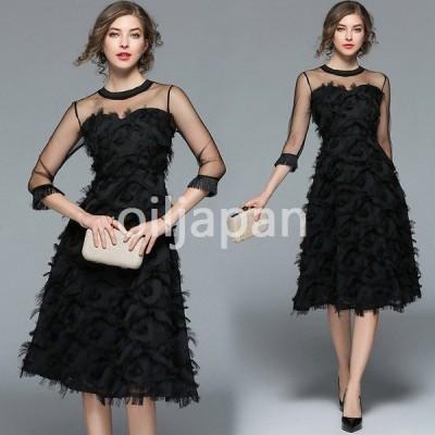 おしゃれなドレス 結婚式 パーティーキャバ嬢ドレス 黒のキャバ嬢ドレス ミモレ丈 チュール切替S/M/L/XL/2XL