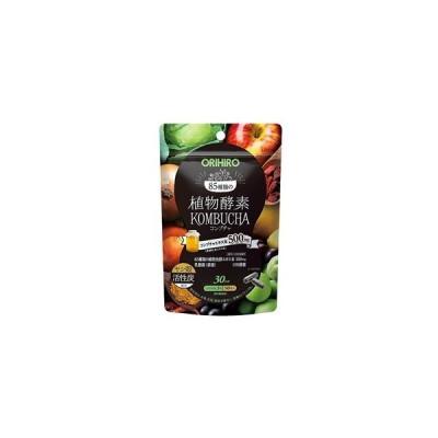 「オリヒロ」 植物酵素コンブチャ 90粒 「健康食品」