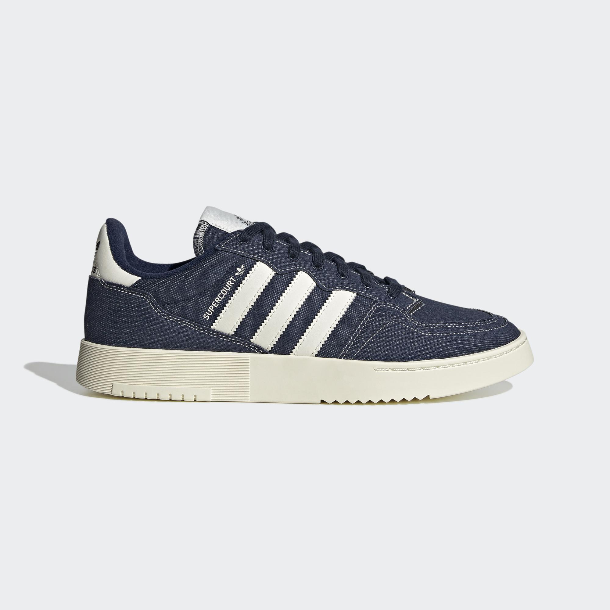 Supercourt 經典鞋