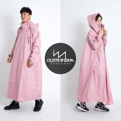 Outperform-奧德蒙雨衣 去去雨水走斜開雙拉鍊專利連身式雨衣-玫瑰粉