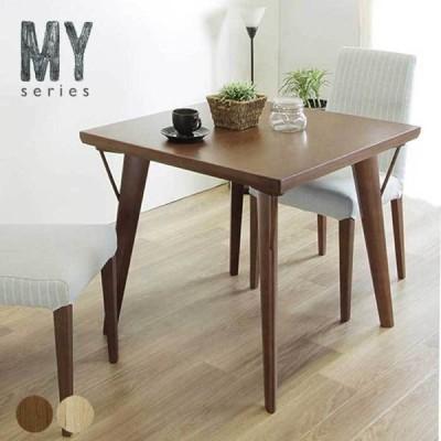 ダイニングテーブル ブランチテーブル 80幅 おしゃれ 北欧