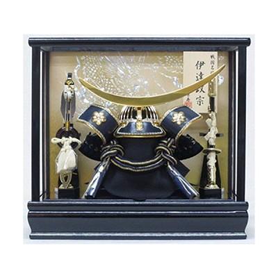 京寿 五月人形 兜飾り YN21881GKC ケース入り 木製弓太刀付 間口33×奥行23×高さ30cm 8号伊達兜ケース飾り 伊達政宗 海