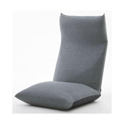 ヘッドリクライニング座椅子/リラックスチェア 〔グレー〕 座面ポケットコイル入り 日本製 〔リビング雑貨 生活雑貨〕