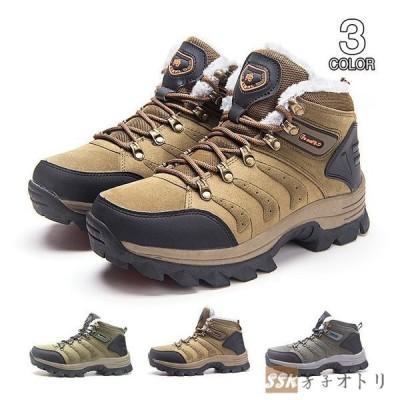 ランニングシューズ登山靴メンズレーディス裏ボア男女兼用トレッキングシューズハイキングアウトドア運動山登り遠足