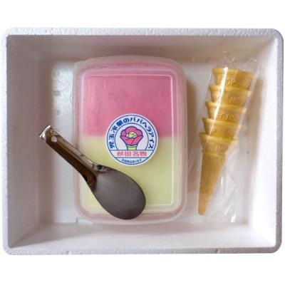 お試し!児玉冷菓のババヘラアイスセット