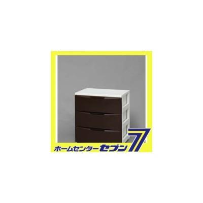 アイリスオーヤマ ワイドチェスト ホワイト/ブラウン  COD-553 4967576151849