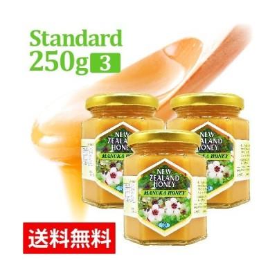 モノフローラル マヌカハニー 250g (3個セット) はちみつ ハチミツ 蜂蜜 非加熱 ( MGO 50+ )