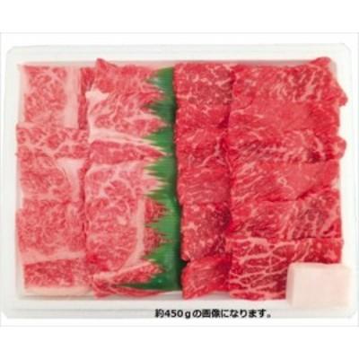 牛肉 ギフト セット 詰め合わせ 贈り物 高橋畜産食肉 [農場HACCP認証]蔵王牛焼肉セット 内祝 御祝 出産内祝い お祝い お礼 贈り物