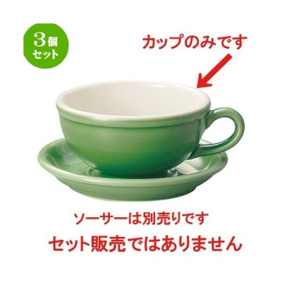 3個セット☆ スープカップ ☆カントリーサイド ジェイド 片手スープカップ [ L 15 x S 12.1 x H 6.4cm ] 【 飲食店 レストラン 洋食器 業務用 】