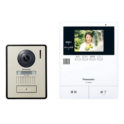 Panasonic カラーテレビドアホン(電源コード式) VL-SE35KL