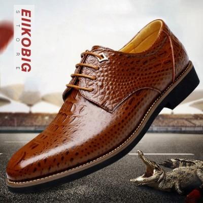 革靴 本革 牛革 メンズシューズ シューズ メンズ ビジネスシューズ  トレンド  イギリス風  紳士靴 カジュアルシューズ 通勤 フォーマル オフィス