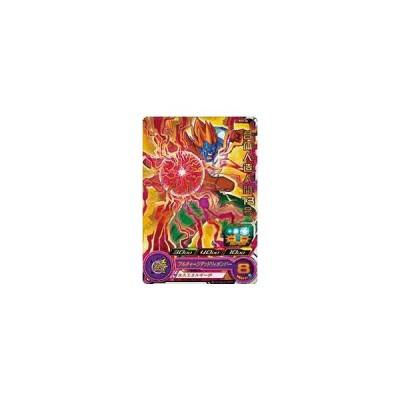 ドラゴンボールヒーローズカード SH2-26 合体人造人間13号