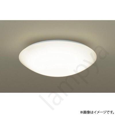 LEDシーリングライト LGB52654LE1(LGB52654 LE1)パナソニック
