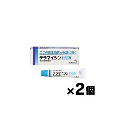(第2類医薬品)(メール便送料無料)テラマイシン軟膏a 6g×2個セット