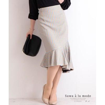 【サワアラモード】 アシンメトリーのチェック柄マーメイドスカート レディース ベージュ F Sawa a la mode