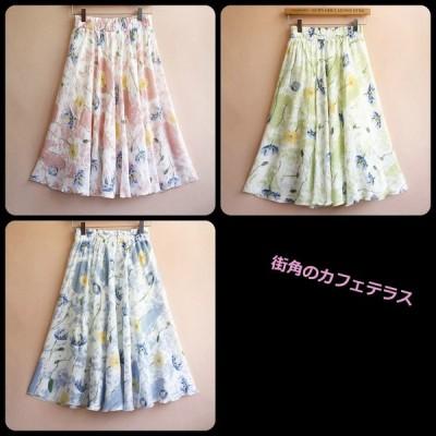 エレガント系 花柄が可愛いAラインスカート フレア きれいめ リネン ロング丈 ふんわりカラー 夏 お出かけに